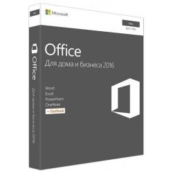 Программное обеспечение RET OFFICE 2016 H&B MAC RUS 1PK W6F-00820 MS