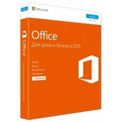 Программное обеспечение RET OFFICE 2016 H&B RUS MS