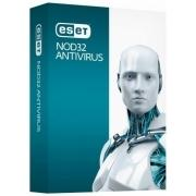 ПО Eset NOD32 Антивирус 1-Desktop 1 year Box (NOD32-ENA-NS(ABOX)-1-1)