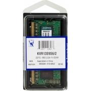 Kingston DDR3 SODIMM 2GB KVR13S9S6/2 PC3-10600, 1333MHz