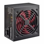XILENCE Redwing Series, XP600R7, 600W, CE, P.PFC, black coating, 12cm Red Fan, Standby <1W, Brown box