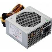 Power Supply FSP QDION ATX 450W, 120mm, 5xSATA, 1xPCI-E, APFC, 80+