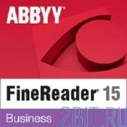 AF15-2S1W01-102 ABBYY FineReader 15 Business Full (Standalone) Велесстрой (1 шт.)