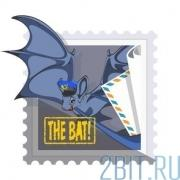 The BAT! Professional - 1 компьютер (ООО «Вездеходы АРГО»)