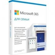 6GQ-01213 Microsoft Office 365 Home Rus P6 Mac/Win Only Medialess