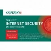 KL1939ROBFR Kaspersky Internet Security Russian Edition. 2-Device 1 year Renewal Card